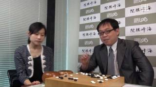 LGS精彩好棋 中日精英賽16強 林至涵vs高尾紳路