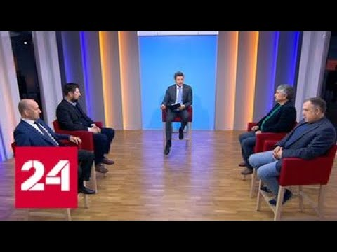 Эксперты о перспективах единого российско-украинского гражданства - Россия 24