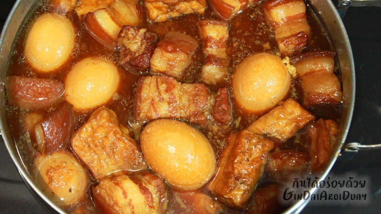 พะโล้โบราณ พะโล้ไทย วิธีแกงแบบไทยโบราณแท้ๆ หอมอร่อยมาก Palo Thai [cc Eng] l กินได้อร่อยด้วย