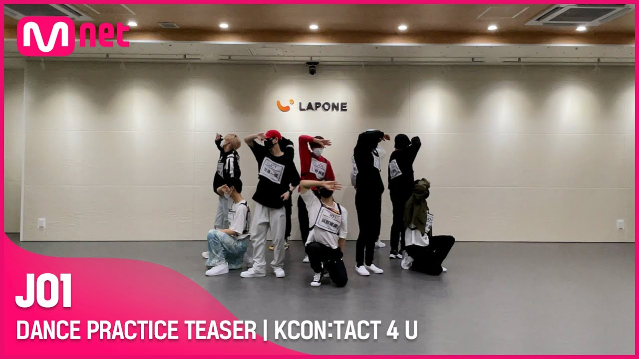 [KCON:TACT 4 U] JO1(제이오원) | DANCE PRACTICE TEASER