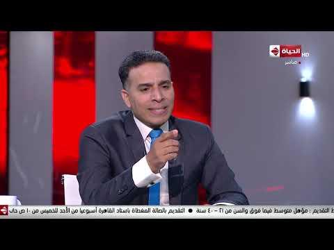 الحياة اليوم - بلال الدوي يشكر أهل السويس لتصديهم الشائعات والأكاذيب وخروجهم لدعم الرئيس
