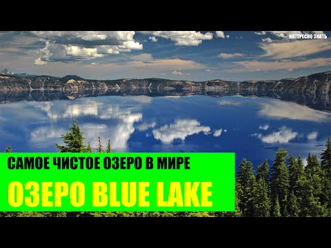 Озеро Байкал 2017, Отдых на Байкале