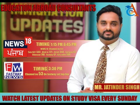 Education Abroad Consultants || Immigration Updates || 16th  Oct. 2017