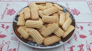 حلوة زمان/حلوة الماكينة التقليدية بنييينة بكمية كبيرة / Gâteau traditionnel