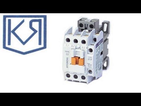 Модульный контактор магнитного