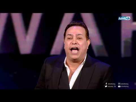 النجم حكيم يُبدع في الغناء بموال بعد ان  طلب ا/ علاء الكحكي منة الغناء على مسرح  الأوبرا