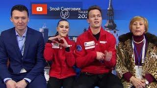 СОКРУШИЛИ ВСЕХ Российские Пары ВЫИГРАЛИ Короткую Программу Чемпионат Мира среди Юниоров 2020