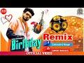 Birthday Sumit Goswami Song | Sumit Goswami Birthday Song | Birthday Sumit Goswami Song Remix