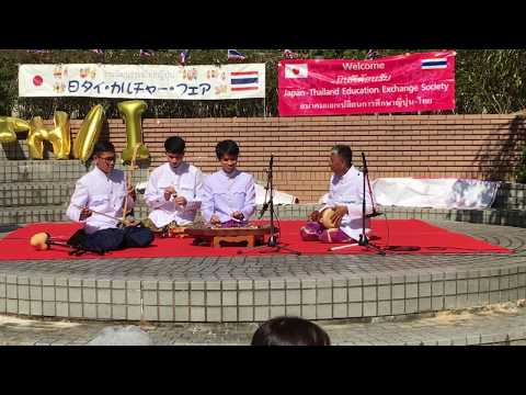 Thailand Traditional Music in Kyoto Thailand Japan Culture Festival 2018