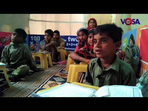 School in Slum | Initiative by Karachi University Students