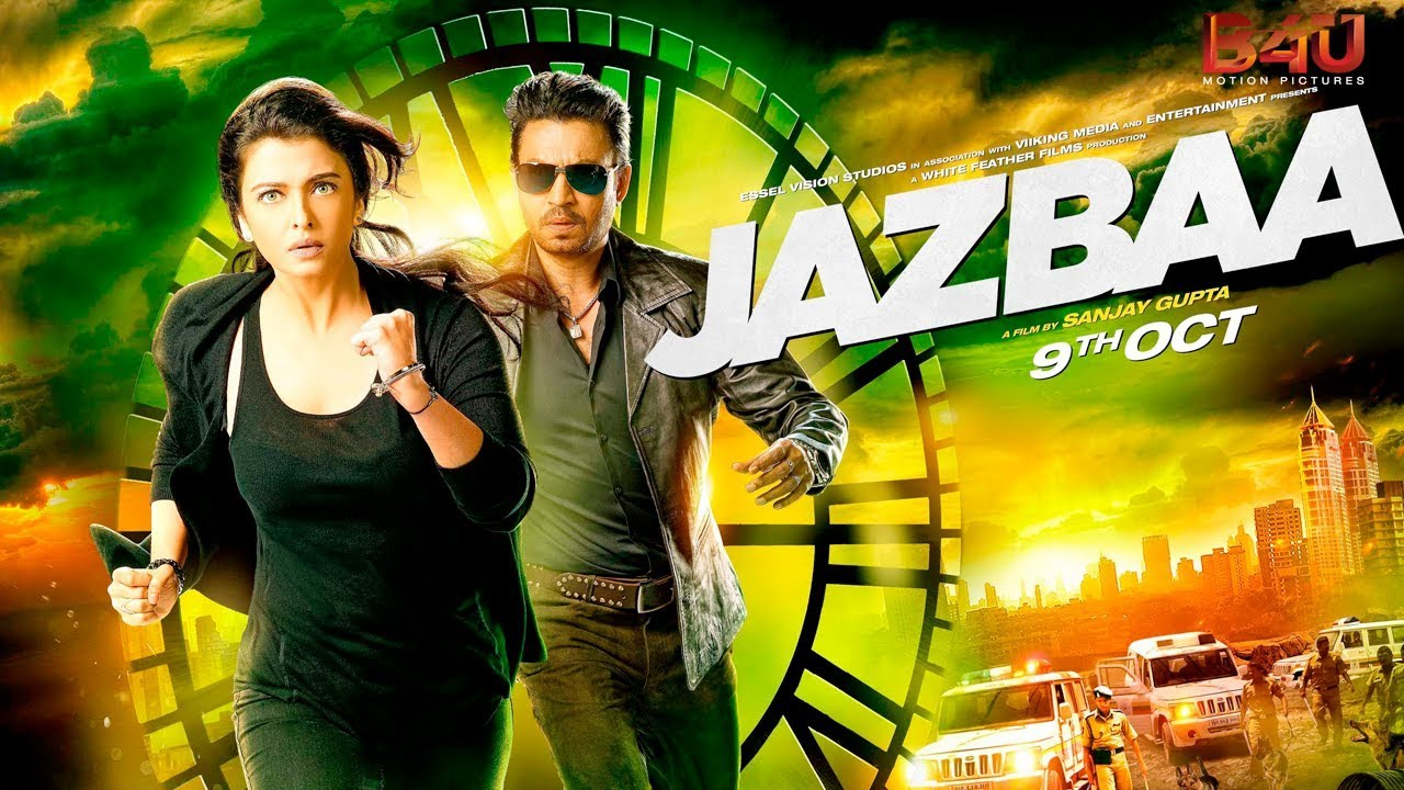 Download Jazbaa Official Trailer | Irrfan Khan & Aishwarya Rai Bachchan | 9th October