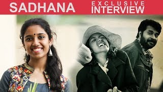 Sadhana exclusive interview | Peranbu Teaser