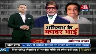 vuclip Amitabh Bachchan Mourns Veteran Actor Kader Khan's Death