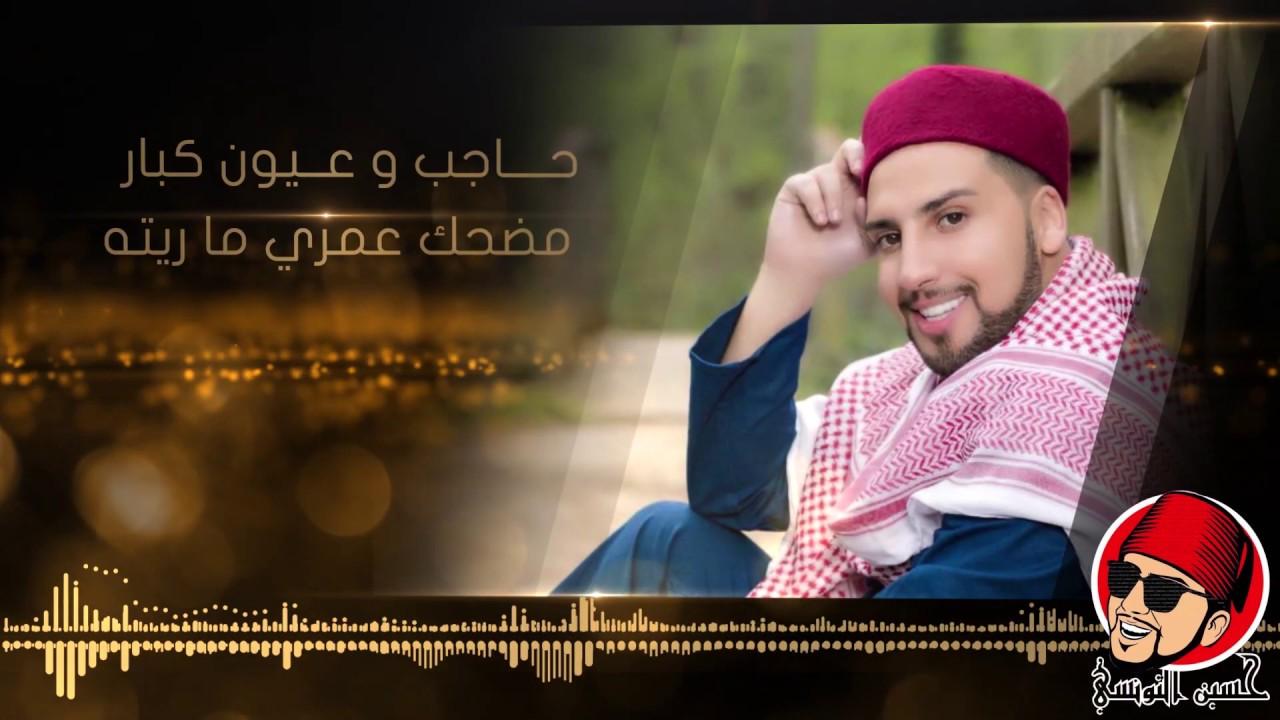 حسين التونسي (حليت عليها الكام ) houssein ettounsi 7alit aliha elcam