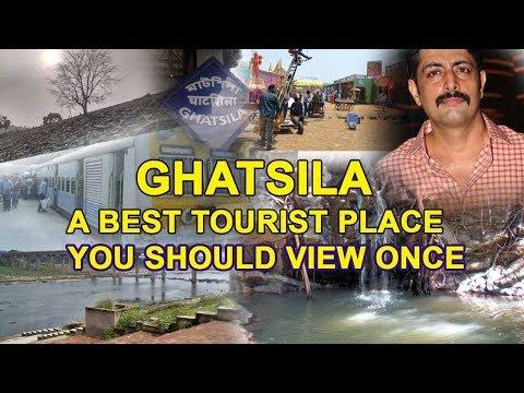 Ghatsila Tour Place