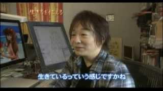 Reportage effectué par la chaîne TV-Tokyo fin 2009 sur Izumi Matsum...