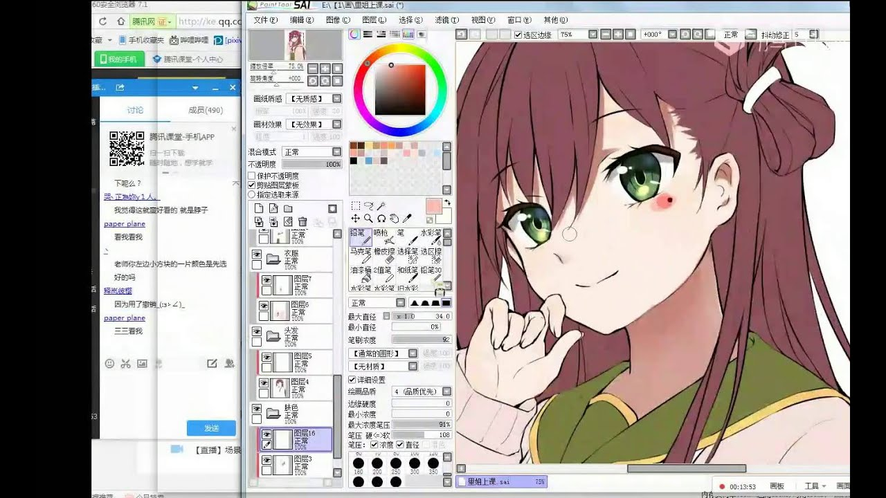 MONACG Anime/manga colouring with SAI tutorial (celluloid style) [subtitled]