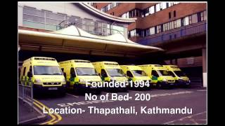 Top 10 Hospitals - Nepal Top 5 Best Hospitals  नेपालको 5 उत्त्क्रिस्ट अस्पतालहरु
