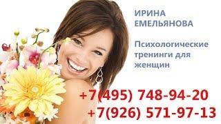 Знакомства для серьёзных отношений(, 2014-01-01T15:31:00.000Z)