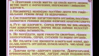 Кутки та стенди у СЗШ №75 ім. Лесі Українки.wmv(Кутки та стенди у СЗШ №75 ім. Лесі Українки., 2012-05-20T20:08:26.000Z)