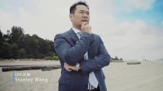 Stanley金融企业宣传片中文版