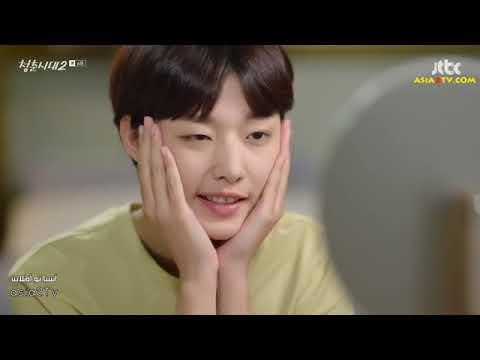 المسلسل الكوري عصر الشباب الجزء الثاني الحلقة 6