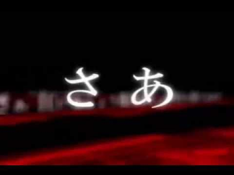 [Himeine/悲鳴音 ] Paradichlorobenzene +MP3