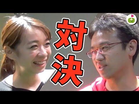 マックスむらい vs じゅんのゴルフ対決【コラボ】