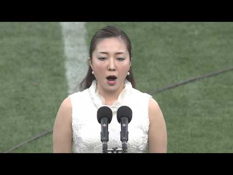 China and Japan National Anthems at the 2014 Asian 5 Nations Finale - Japan vs Hong Kong
