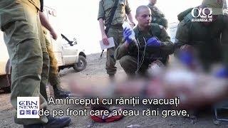 Israelul - un vecin bun fata de sirienii prinsi in haosul razboiului civil sirian