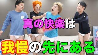 【Nextサウナ】10分ちょうどで限界を迎える「インスタント限界」で新たな快感を得よう!!!