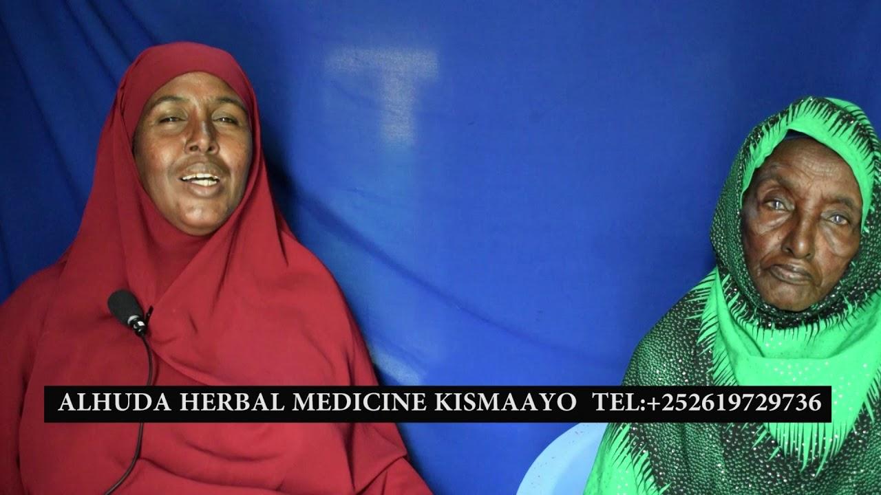 BARNAAMIJ CAAFIMAAD AL HUDA HERBAL MEDICINE 2019 #Herbalmedicine