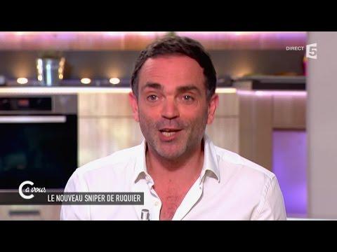 Yann Moix sur Léa Salamé - C à vous - 13/05/2015