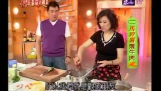 馬鈴薯燉牛肉食譜