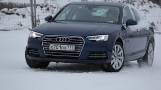 Тест Audi A4 quattro седан, а снега не боится