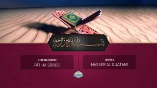 Kur'ân ı Kerîm Fatiha Sûresi | Mektebi Suffa