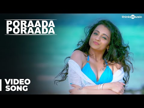Poraada Poraada Video Song   Aranmanai 2   Siddharth   Trisha   Hansika   Hiphop Tamizha
