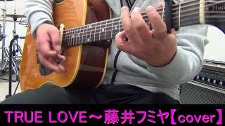 SMAPの木村拓哉さんも出演しておりました「あすなろ白書」の主題歌、藤...