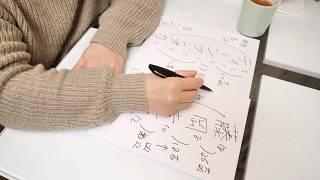 俳優のディーン・フジオカ(藤岡竜雄)さんの運勢を姓名判断で占っています。