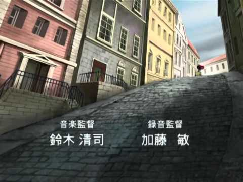 Lupin III-Opening (21st Tv Special) the last job