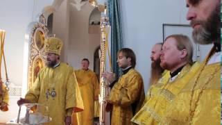 память святителя Варсонофия<