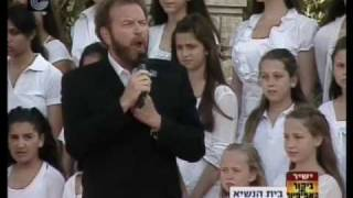 Voices Of Peace singing for the Pope Benedict XVI קולות השלום לאפיפיור