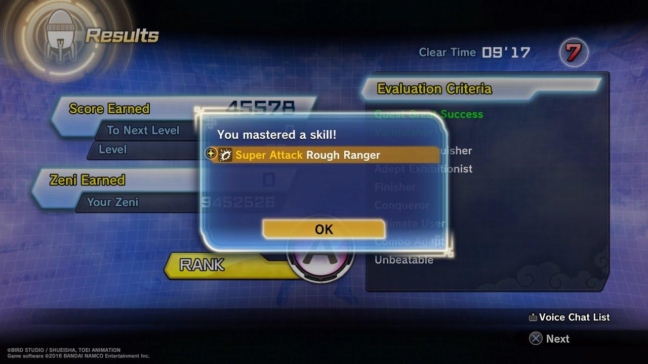 How To Get ROUGH RANGER ( Android 17 Move) | Tutorial | Dragon Ball  Xenoverse 2