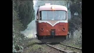 1997年5月 さようなら南部縦貫鉄道