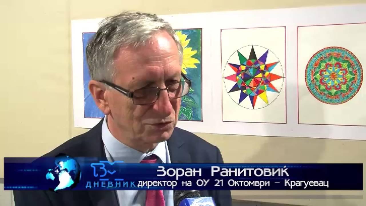 ТВМ Дневник 23.04.2016