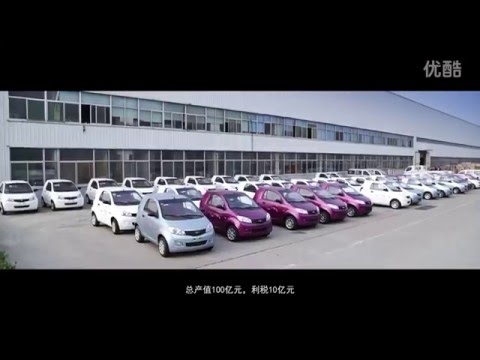 T-King: factory in China for the production of electric vehicles