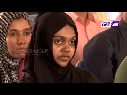 Gulf Summit | പ്രവാസലോകത്തും അന്ധവിശ്വാസം  പടരുമ്പോൾ (Episode 34)