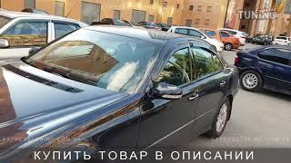 видео Запчасти для тюнинга Mercedes