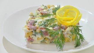Очень вкусный салат с красной рыбой .