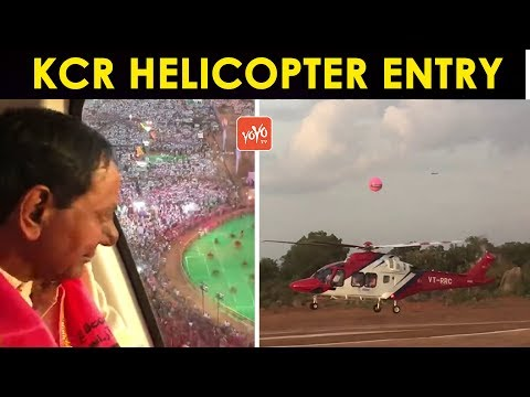 CM KCR Helicopter Entry Video | TRS Pragati Nivedana Sabha | #KCR | Telangana | YOYO TV Channel